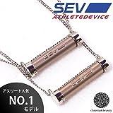SEV ネックレス メタルレール SI OEASP-00420