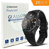 Poyiccot (2枚入り) Ticwatch C2 / Ticwatch E2&S2 腕時計液晶保護フィルム, 9H 硬度2.5 Dラウンドエッジ アンチスクラッチ 気泡防止 高透過率 強化ガラスフィルム Ticwatch C2 / Ticwatch E2&S2