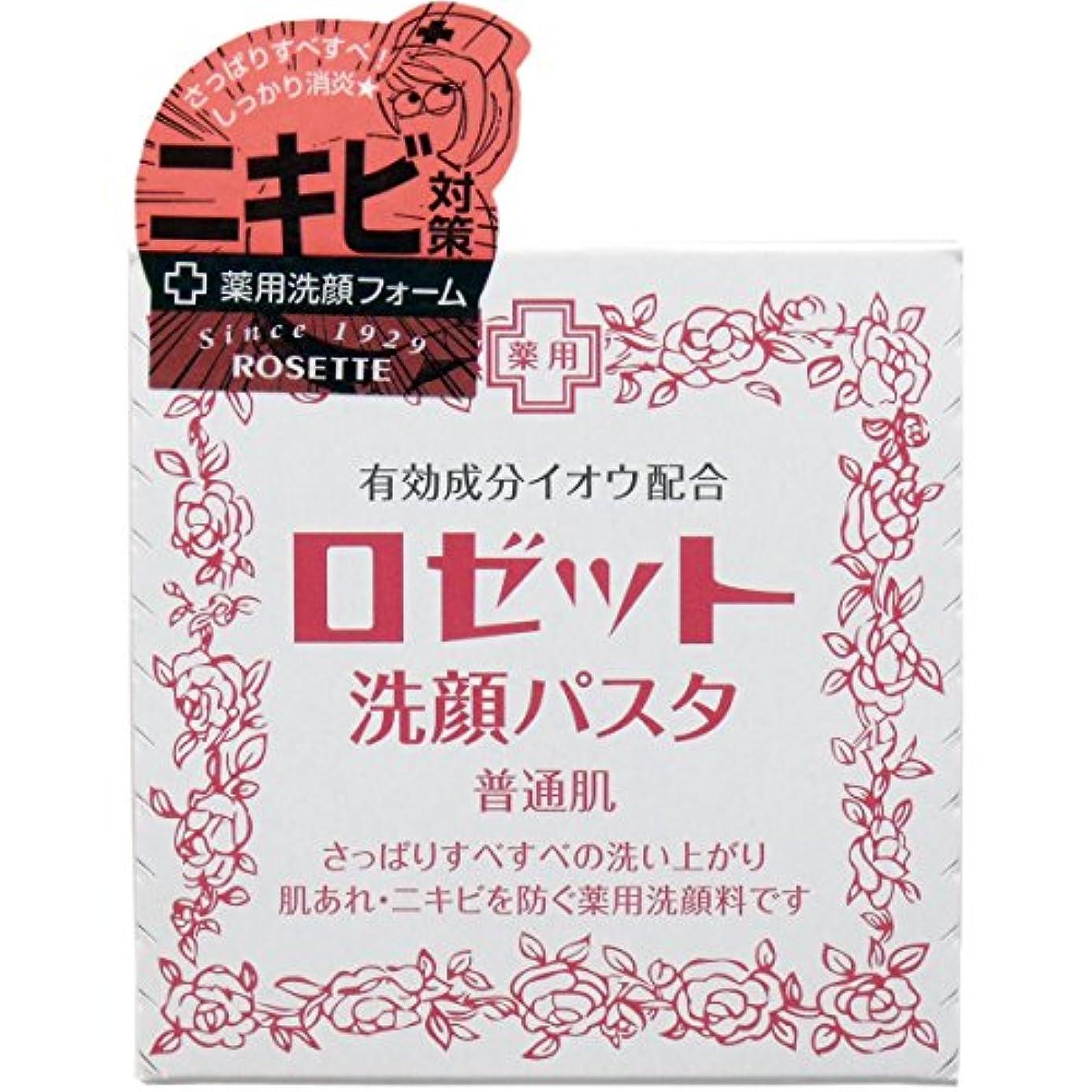 充電維持共感するロゼット洗顔パスタ 赤 普通肌 90G × 3個セット