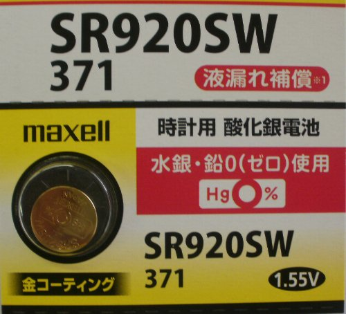 maxell 時計用酸化銀電池1個P(SW系アナログ時計対応)金コーティングで接触抵抗を低減 SR920SW 1BT A