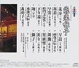 日本の楽器〜能楽(囃子)〜(9)