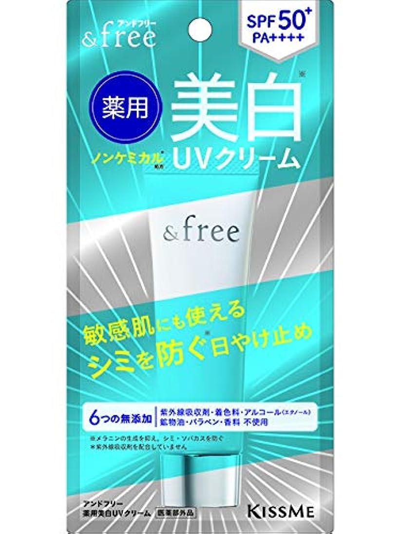 シンプルな習慣定数アンドフリー 薬用美白UVクリーム 30g