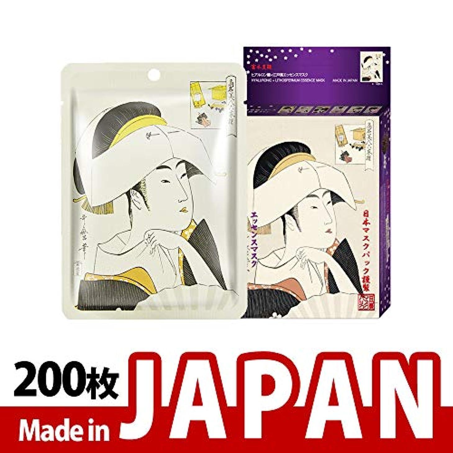 瞑想する津波比類のないMITOMO【JP002-A-4】日本製シートマスク/10枚入り/200枚/美容液/マスクパック/送料無料