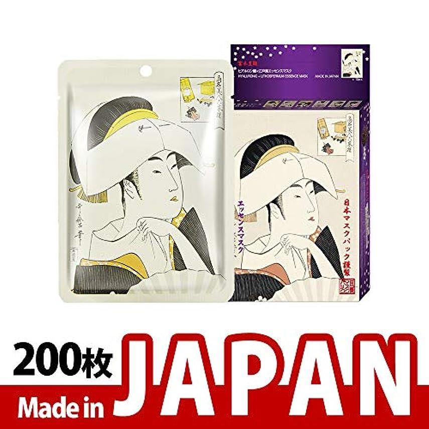 石灰岩楽観的MITOMO【JP002-A-4】日本製シートマスク/10枚入り/200枚/美容液/マスクパック/送料無料