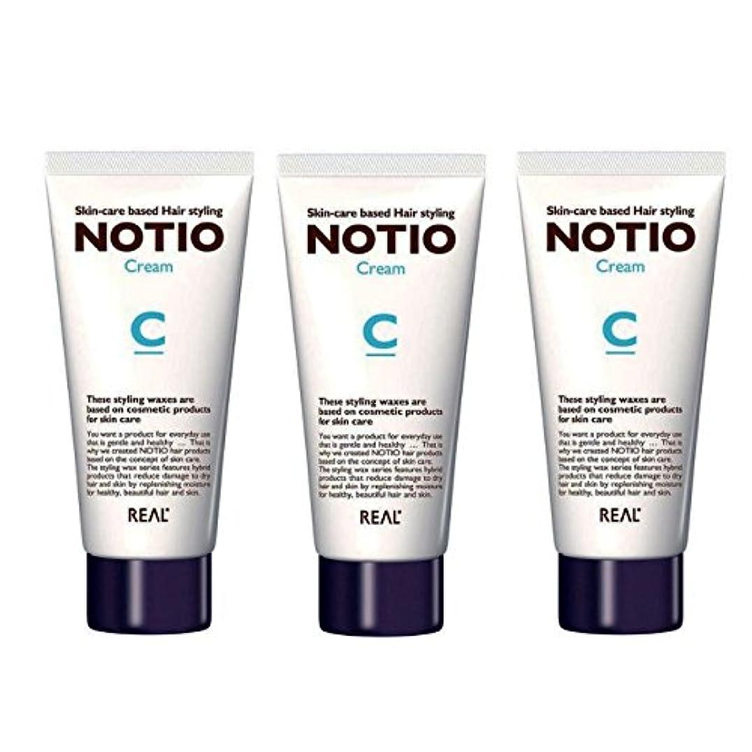 第四領収書ステーキ【3個セット】NOTIO Cream ノティオ クリーム ( ヘアスタイリング?ハンドクリーム ) 90g