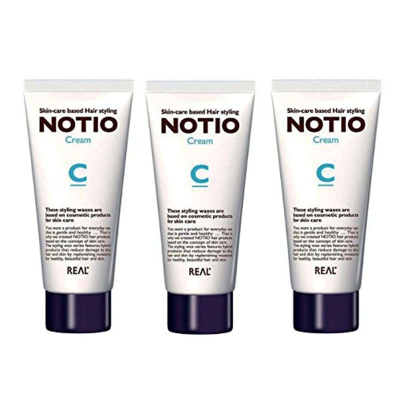知事モーター眠り【3個セット】NOTIO Cream ノティオ クリーム ( ヘアスタイリング?ハンドクリーム ) 90g