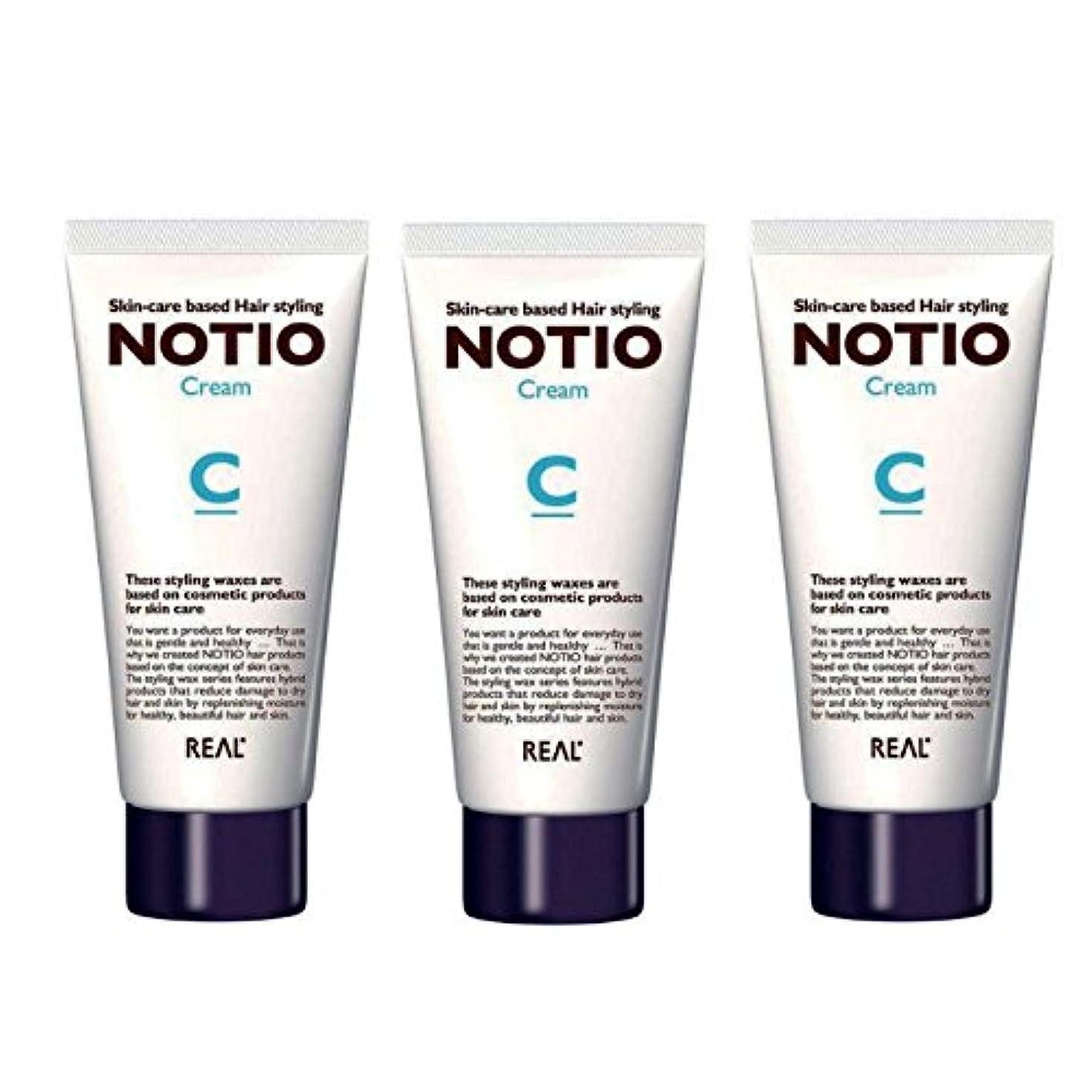 健康的神経障害発疹【3個セット】NOTIO Cream ノティオ クリーム ( ヘアスタイリング・ハンドクリーム ) 90g