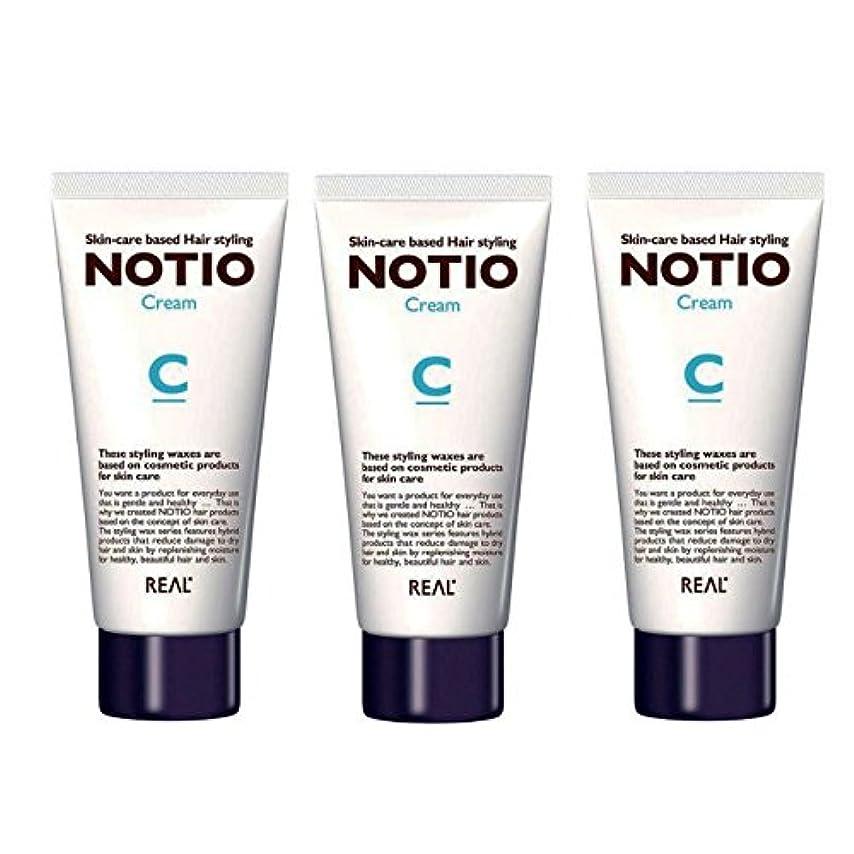 塩悪魔不調和【3個セット】NOTIO Cream ノティオ クリーム ( ヘアスタイリング?ハンドクリーム ) 90g