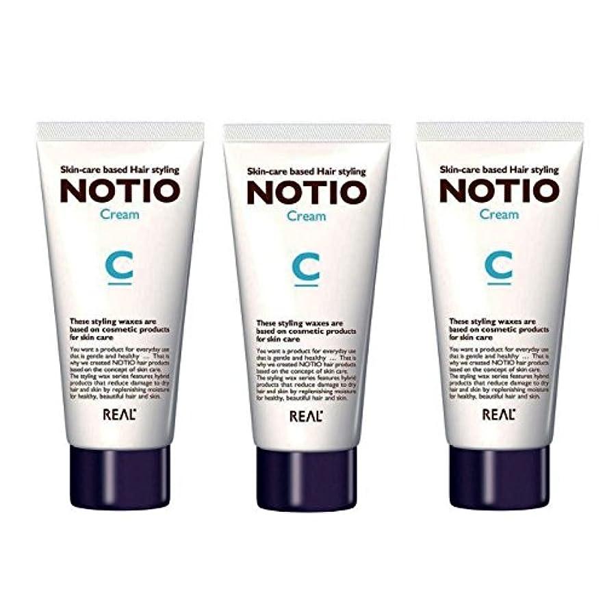 基礎理論広大な紀元前【3個セット】NOTIO Cream ノティオ クリーム ( ヘアスタイリング?ハンドクリーム ) 90g