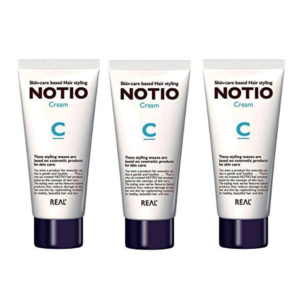 祝うに頼るやりすぎ【3個セット】NOTIO Cream ノティオ クリーム ( ヘアスタイリング?ハンドクリーム ) 90g