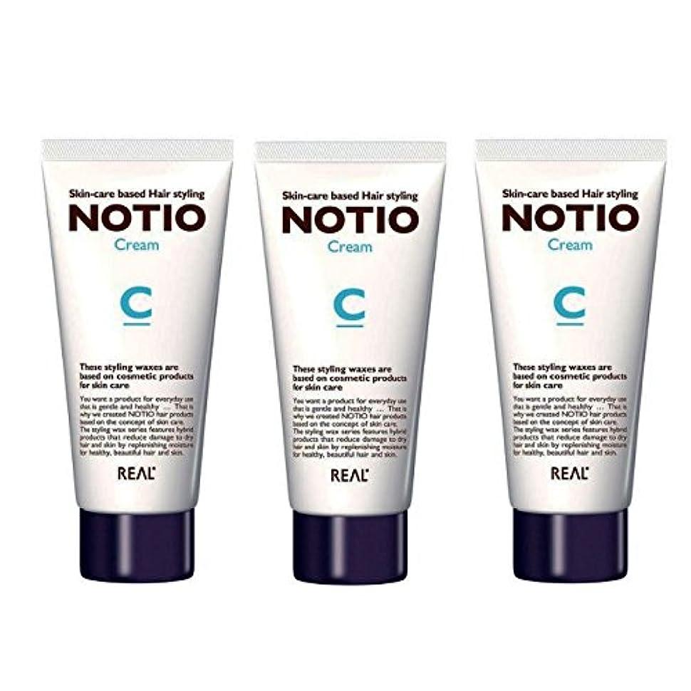 専門化するステップ有力者【3個セット】NOTIO Cream ノティオ クリーム ( ヘアスタイリング?ハンドクリーム ) 90g