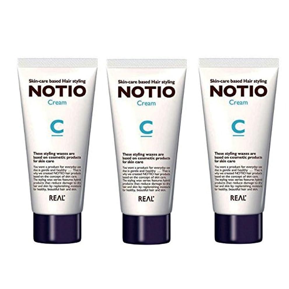 耳もっともらしい踏み台【3個セット】NOTIO Cream ノティオ クリーム ( ヘアスタイリング?ハンドクリーム ) 90g