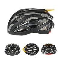 Docooler 26 通気孔 超軽量 自転車ヘルメット スケートスクーター保護ヘルメット キャリングポーチ付き