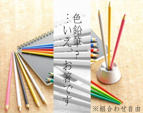 色鉛筆と見せかけて