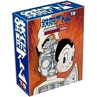 オリジナル カラー版 鉄腕アトム Blu-ray Special Box 下巻