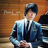Piano LoveII
