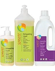 ソネット SONETT 洗剤セット オーガニック 洗濯用洗剤 750ml 食器用洗剤 300ml&詰替え 1L