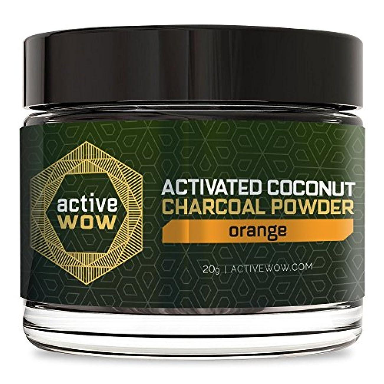 アクティブワオ (Active Wow) 歯のホワイトニングチャコールパウダー [海外直送品] (オレンジ)