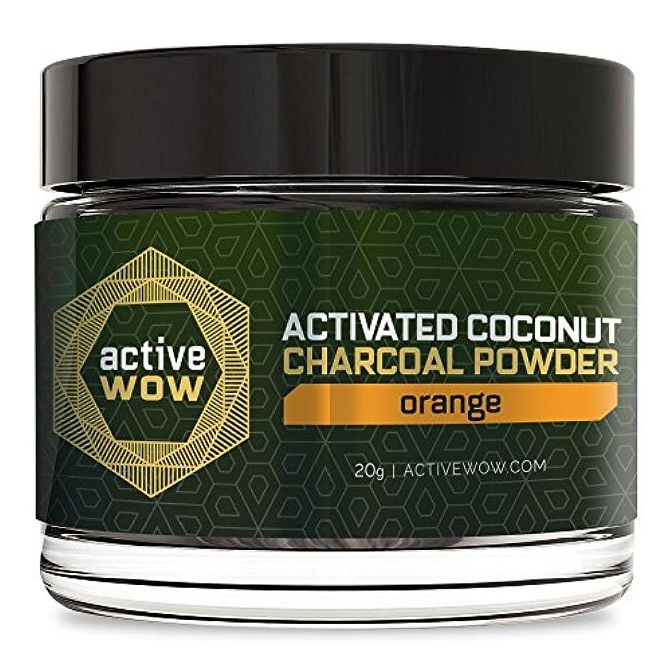 しおれたリーチ実質的アクティブワオ (Active Wow) 歯のホワイトニングチャコールパウダー [海外直送品] (オレンジ)