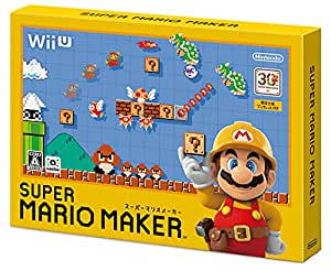 スーパーマリオメーカー (【数量限定特典】限定仕様(ハードカバー)ブックレット 同梱) - Wii U