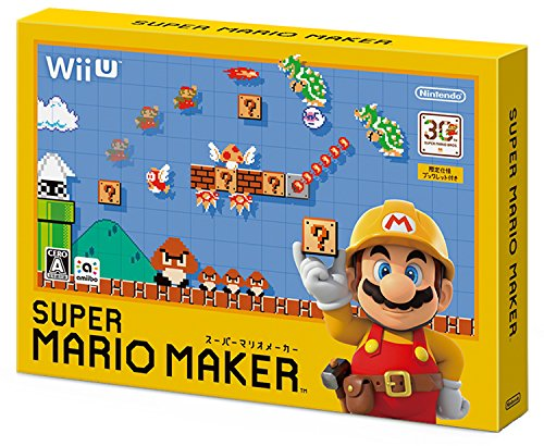 スーパーマリオメーカー (【数量限定特典】限定仕様(ハードカバー)ブックレット 同梱) - Wii Uの詳細を見る