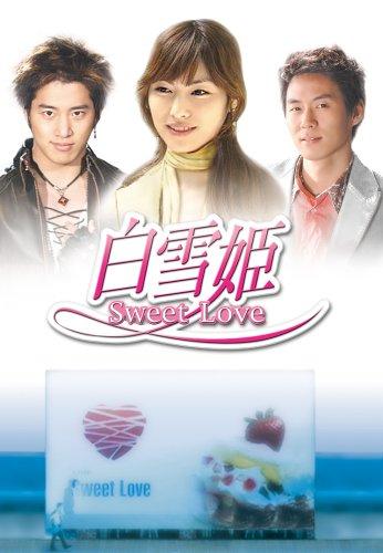 白雪姫 DVD-BOX