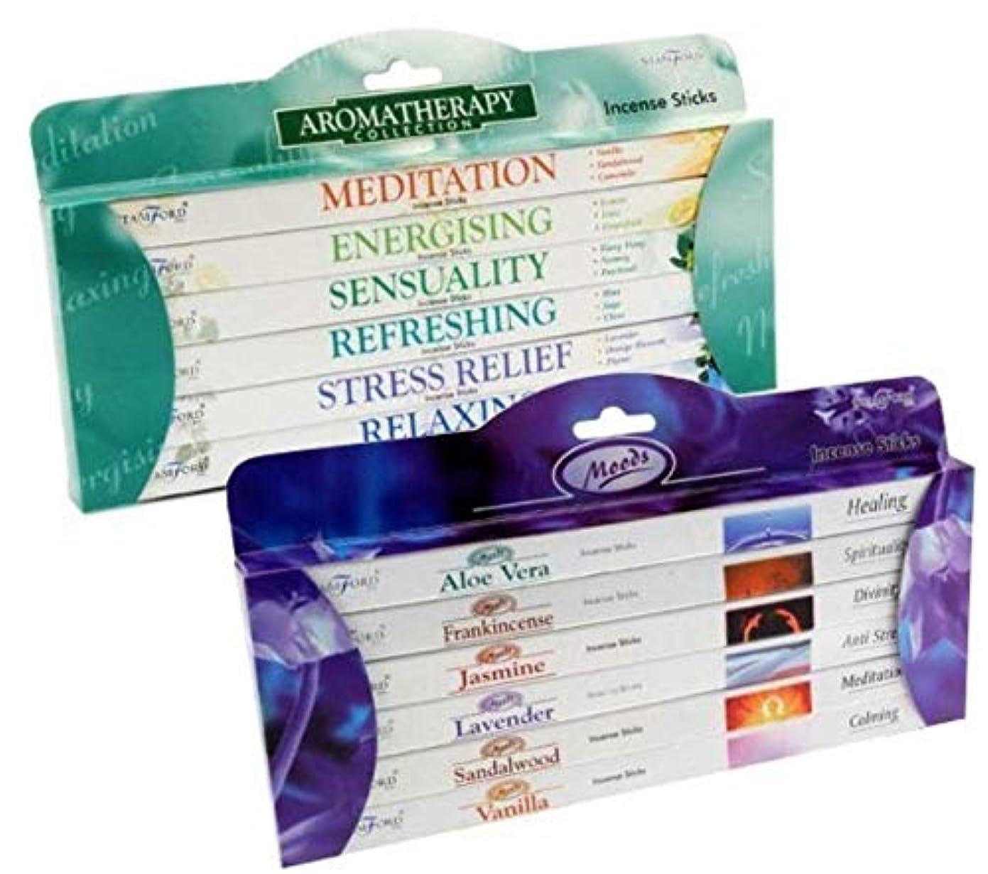 染色分布の量Value Gift Set of 96 Incense Sticks - Moods and Aromatherapy by Stamford by Stamford and Tulasi