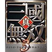 真・三國無双3 (Playstation2)