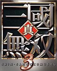 真?三國無雙3 (Playstation2)