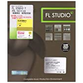 FL STUDIO 7 XXL EDITION 発売記念版