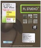 FL STUDIO 7 XXL EDITION 発売記念版