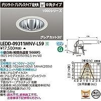 東芝ライテック 一体形DL1000 グレアレス 直径100 LEDD-09311MNV-LS9【受注生産品】