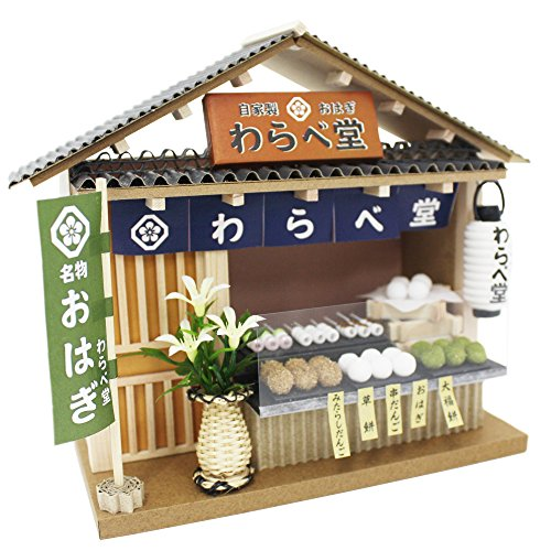 Billy hand made Dollhouse kits Street shop Kit Japanese series confectionery 8772