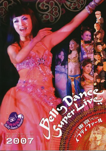 BELLY DANCE SUPER LIVE VOL.2~東京イフティファール~2007 [DVD]