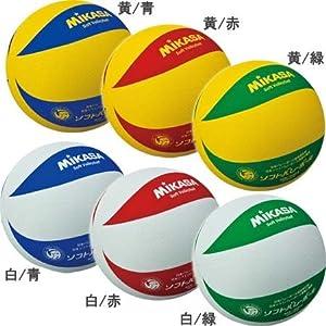 ミカサ ソフトバレーボール MS-M64