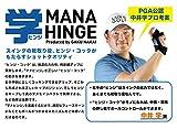 アサヒゴルフ パッティングマット マナヒンジ MANA HINGE MH-1802 M MH-1802 画像