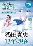 PDFを無料でダウンロード 「moment ice vol.2」フィギュアスケートぴあ 特別編集