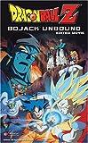 Dragon Ball Z: Bojack Unbound [VHS] [Import]