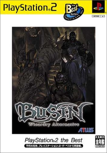 BUSIN Wizardry Alternative PlayStation 2 the Best