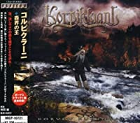 Korven Kuningas by Korpiklaani (2008-03-26)