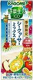 カゴメ 野菜生活100 シークヮーサーミックス 195ml×24本