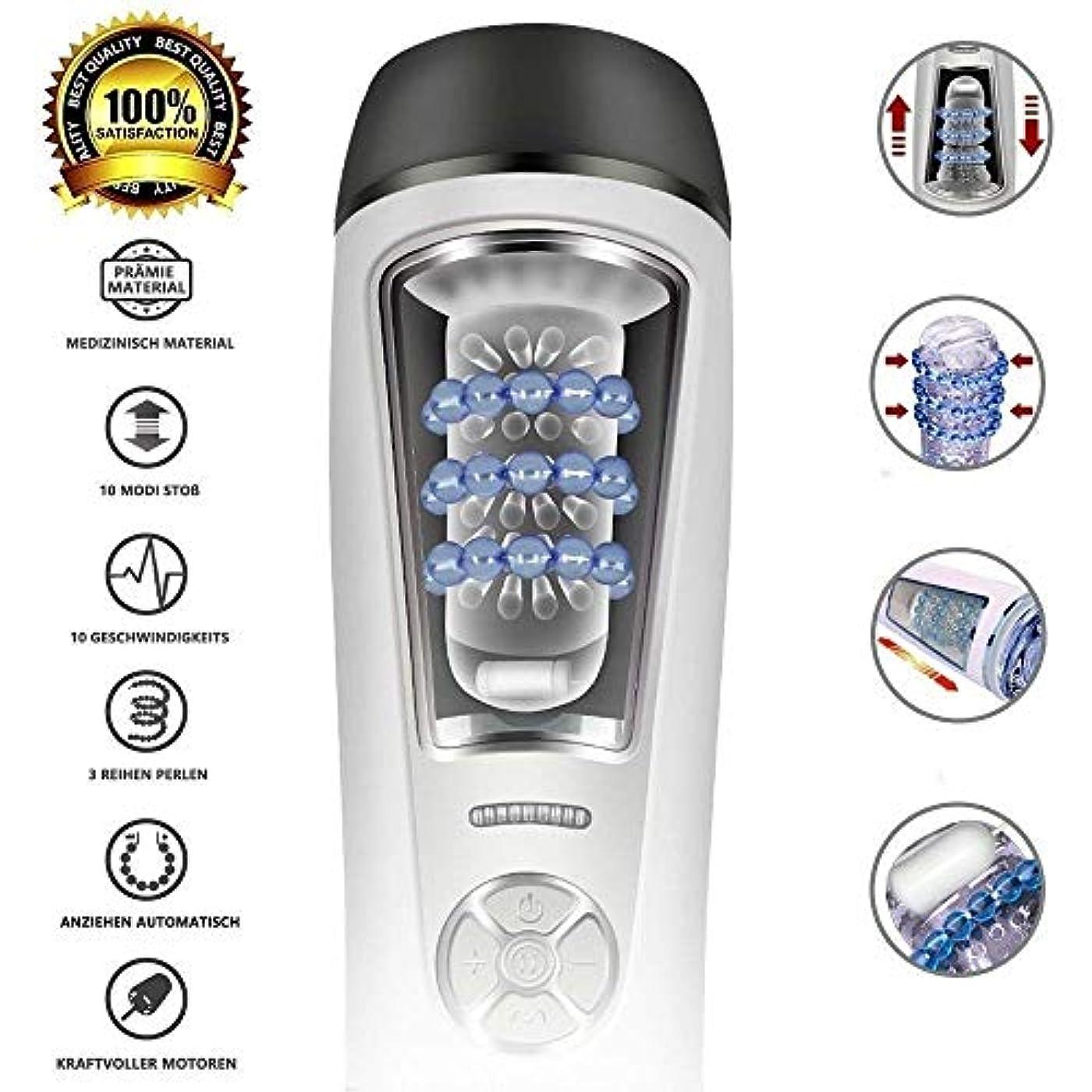 Risareyi 電動 オナホール 280回/分と360°回転電子マッサージカップを吸う男性自動ピストンカップグレートギフトリラックスボディ USB充電式 オナホ 大人のおもちゃ