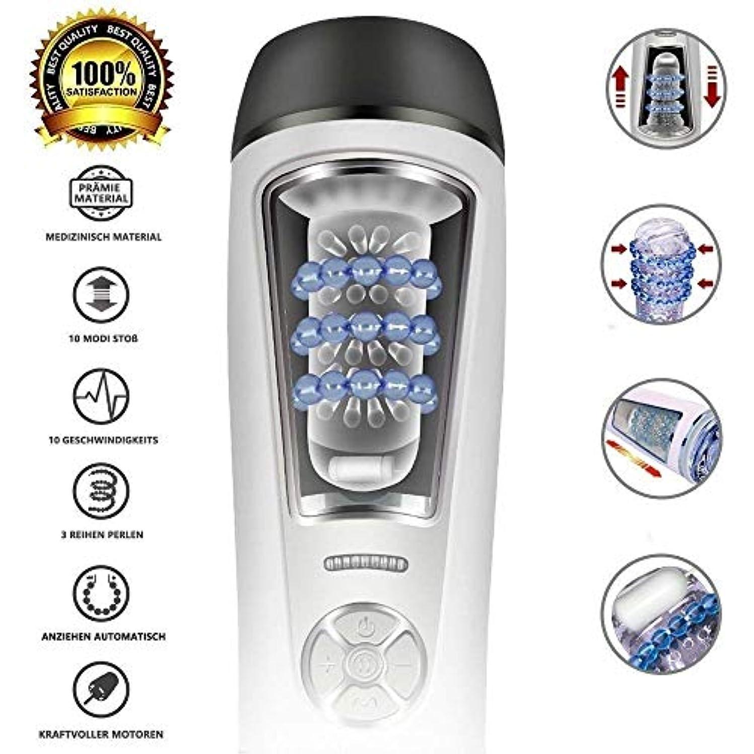 比類のないオゾンオリエントRisareyi 電動 オナホール 280回/分と360°回転電子マッサージカップを吸う男性自動ピストンカップグレートギフトリラックスボディ USB充電式 オナホ 大人のおもちゃ