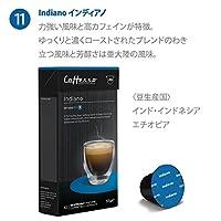 Caffesso×1箱 ネスプレッソ互換カプセル (インディアノ⑪) 10カプセル入り