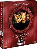 スターゲイト SG-1 シーズン8<SEASONSコンパクト・ボックス>[DVD]