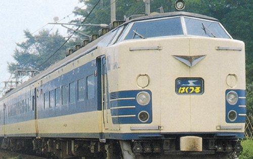 1/150 特急機関車 No.02 寝台電車はくつる (復刻版)