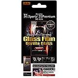 レイ・アウト docomo Xperia Z5 Premium SO-03H 9H光沢強化ガラスフィルム RT-RXPH3FGG/CG