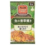 S&B シーズニング 魚の香草焼き 16g