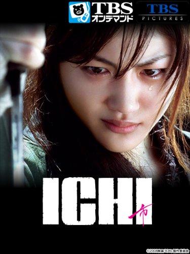 ICHI【TBSオンデマンド】