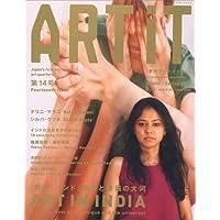 ART iT (アートイット) 2007年 01月号 [雑誌]